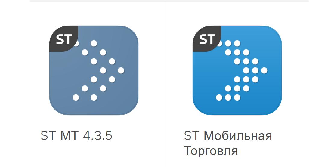 MT в App Store
