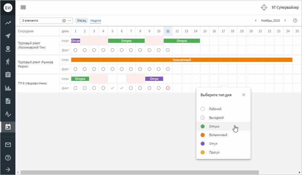 SV_New_Calendar_3.5.18.png