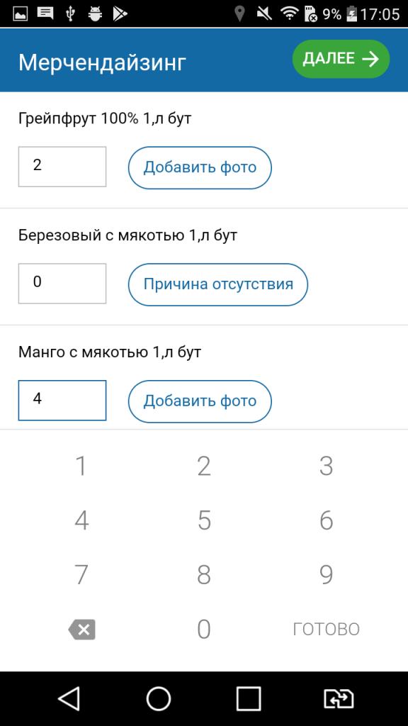 Блок 2_2.png