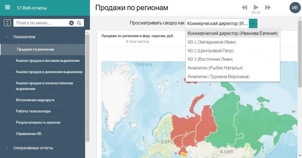 Screenshot_1 (1).jpg