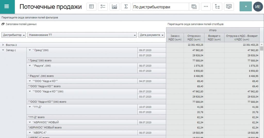 Screenshot_2_4.jpg