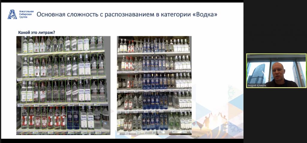 3. Сложности с распознаванием бутылок и ценников.png